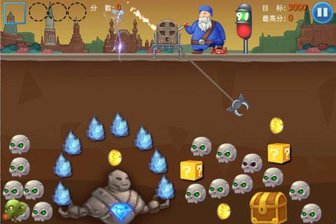 《钻石十二宫》不一样的黄金矿工