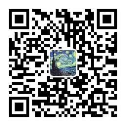 """微信公共账号""""天天诗歌""""上线"""