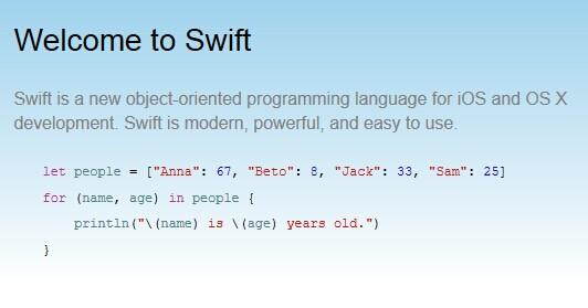 苹果的Swift 来了!