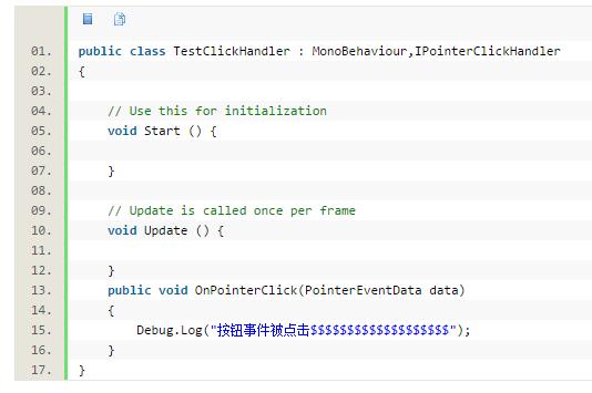 博客新增代码高亮功能仿照CSDN的效果