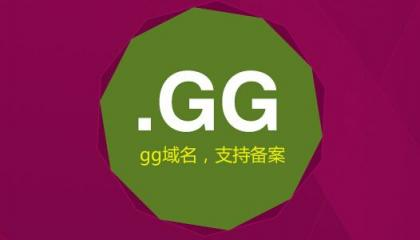 GG域名最后一枚WIFI.GG